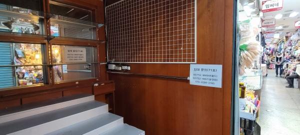 '임대문의'가 이곳 저곳 붙어져있는 상가들[유진 기자]